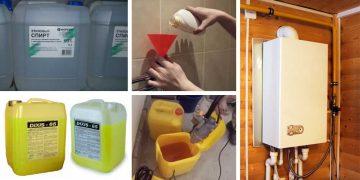 что залить в систему отопления частного дома