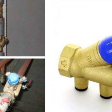 Балансировочный клапан для системы отопления: