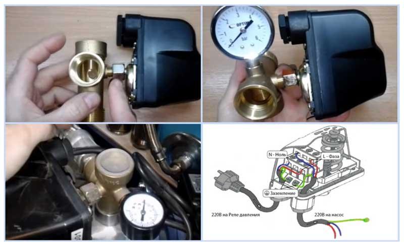 Подключение датчика к водопроводу и электрической сети