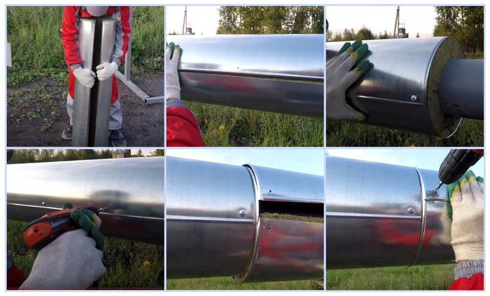 Монтаж кожухов с утеплителем на трубопроводе