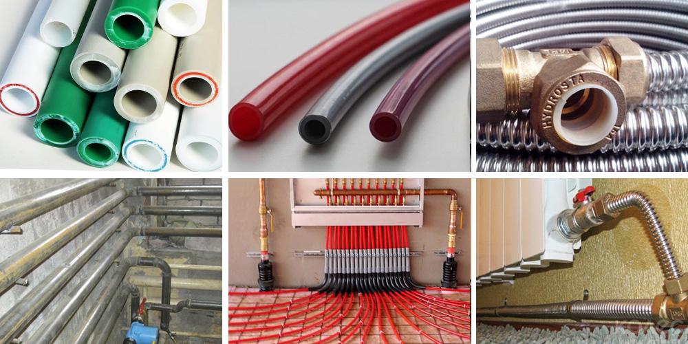Трубы для отопления - все виды современных труб, что лучше выбрать
