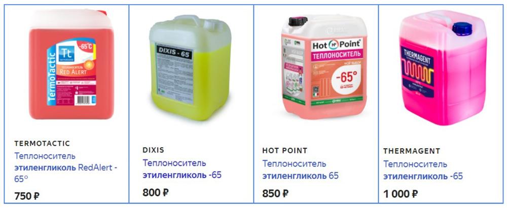 Цена на этиленгликоли 10 литров