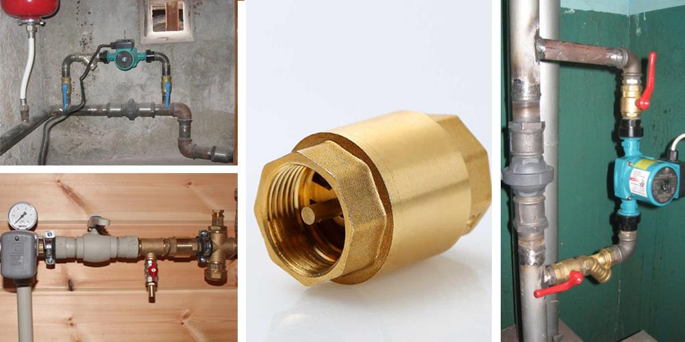 Обратный клапан системы отопления