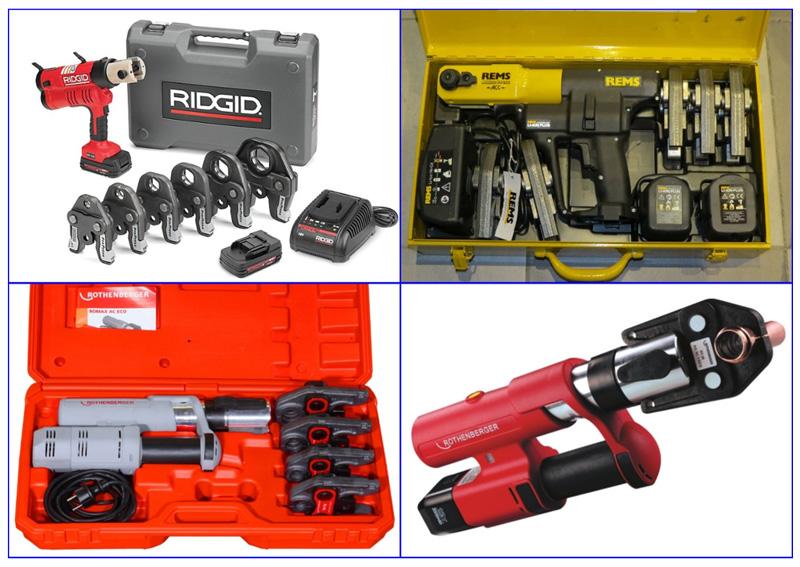Электрогидравлические клещи Ridgid, Rems, Rothenberger Romax АС и Pressliner