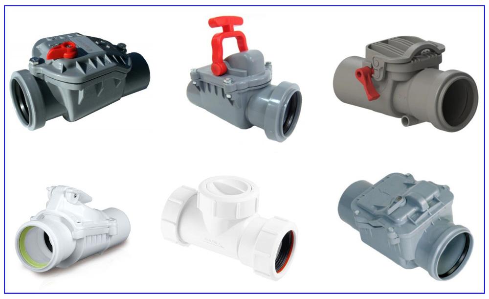 Обратный клапан для канализации 50 мм