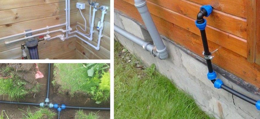 Какой диаметр трубы выбрать для водоснабжения в частном доме
