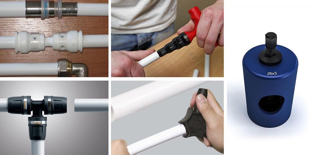 Калибратор для металлопластиковых труб