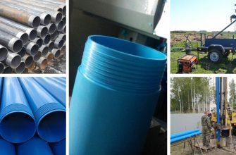 Обсадная труба - виды, материал, выбор по виду скважины, монтаж
