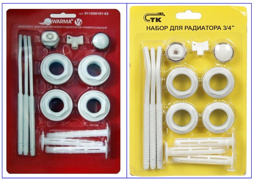 Готовые комплекты для подключения радиаторов отопления