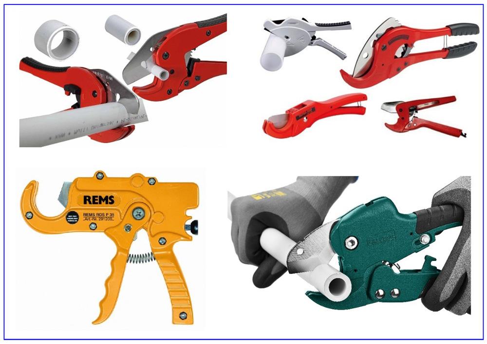 Ножницы-труборезы для металлопластиковых труб.