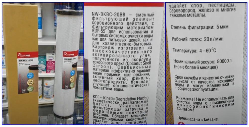 Картриджный фильтр BKBC и его характеристики