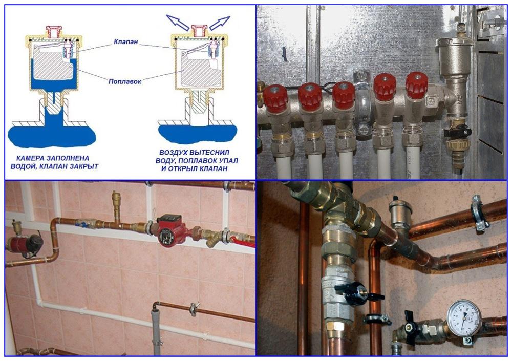Воздухоотводчики для системы отопления – конструкция и примеры размещения.