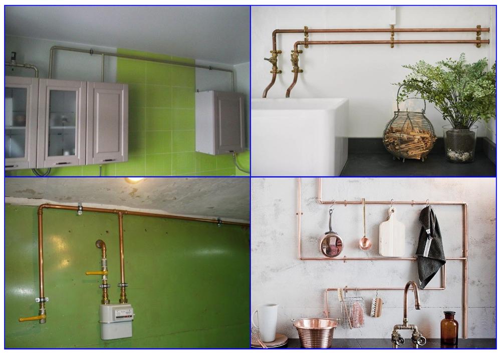 Газовые трубы на кухне из разных металлов.