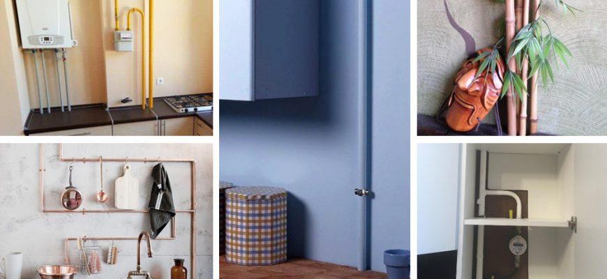 Как спрятать газовую трубу на кухне красиво, практично и законно.