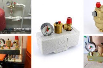 Система безопасности для отопления закрытого типа - назначение, устройство, монтаж.