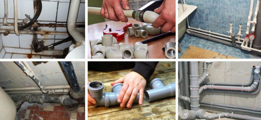 Замена труб в ванной - материал труб, инструмент, инструкция.