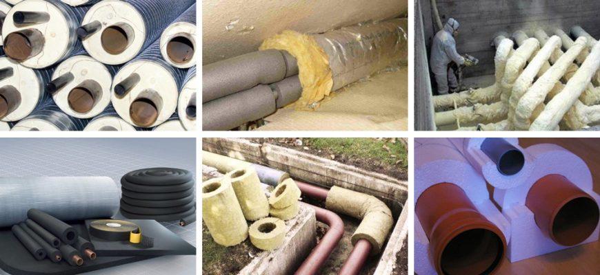 Все для теплоизоляции труб - как и из чего утепляют трубы.