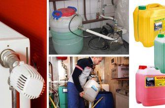 Антифриз для системы отопления загородного дома.