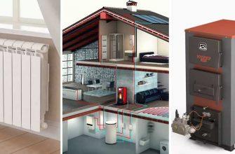 Автономная система отопления частного дома.