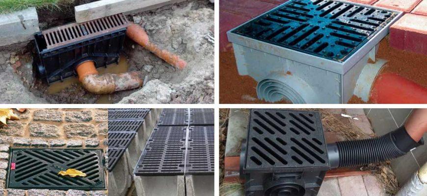 Дождеприемники для ливневой канализации.