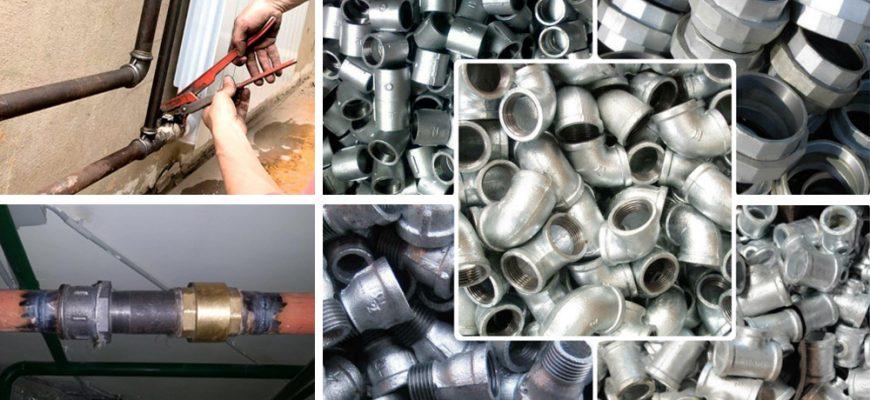 фитинги для металлических труб резьбовые - каталог и ассортимент.