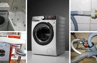Как подключить стиральную машину к водопроводу.