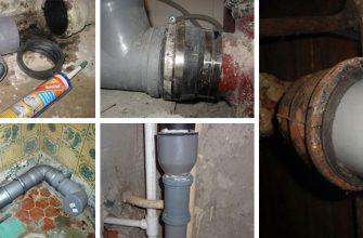 Как соединить чугунную трубу с пластиковой - канализация.