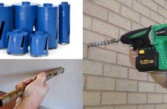 Как в кирпичной стене сделать отверстие под трубу.