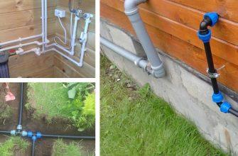 Какой диаметр трубы выбрать для водоснабжения в частном доме.