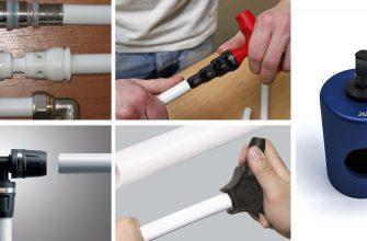 Калибратор для металлопластиковых труб.
