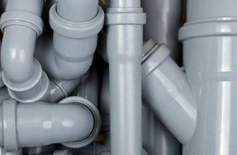 Канализационные трубы для внутренней канализации.