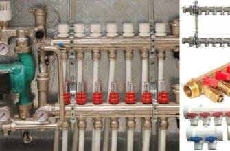 Коллекторная система отопления.