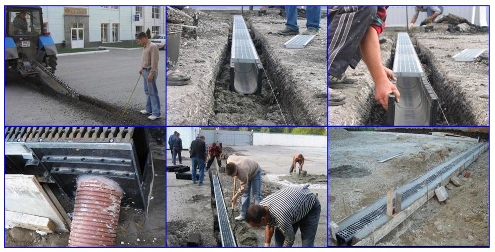 Лотковая ливневая канализация - этапы укладки.