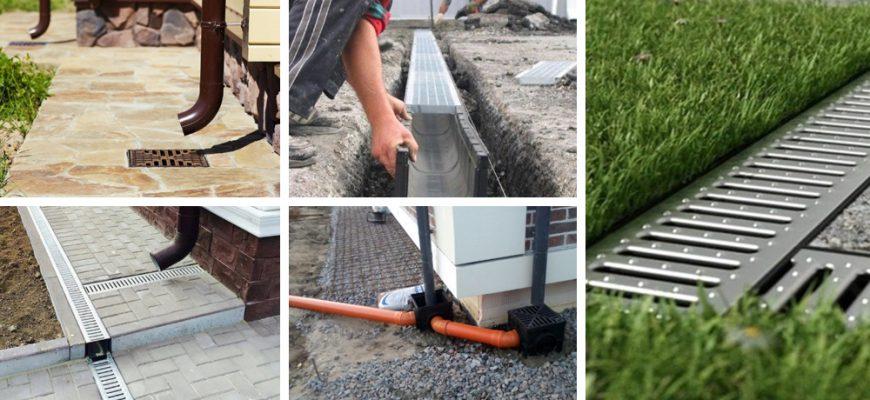Ливневая канализация - виды и схемы, части системы, монтаж.