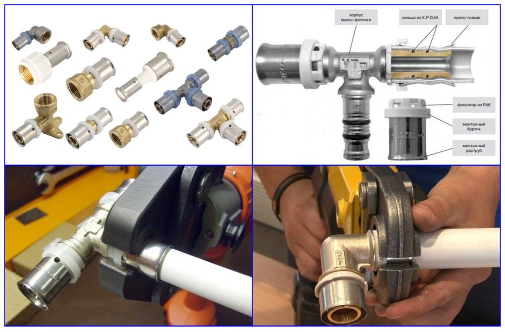 Технология монтажа металлопластиковых труб при помощи пресс фитингов.