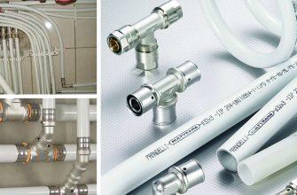 Металлопластиковые трубы - описание, соединение и монтаж.