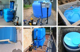 Накопительная емкость для водоснабжения - виды, схемы обвязки.