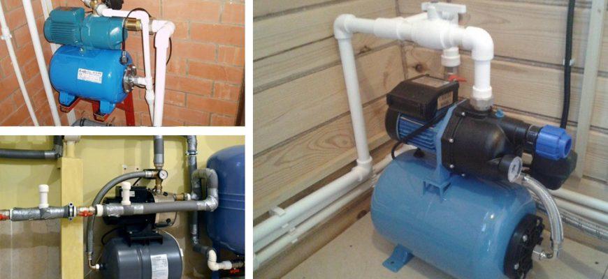 Насосные станции водоснабжения для частного дома.