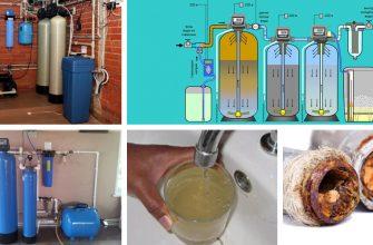 Обезжелезивание воды из скважины.
