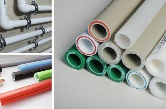 Pn 20 труба что значит - расшифровка маркировки и применение труб.