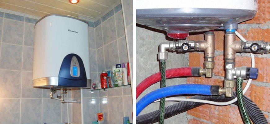 Подключение бойлера к водопроводу.
