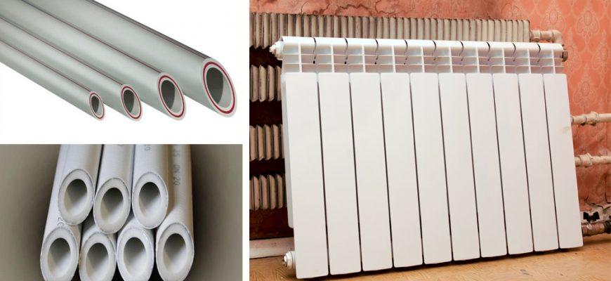 Подключение радиатора отопления к полипропиленовым трубам.