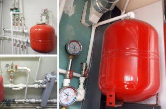 Расширительные бачки для системы отопления закрытого типа.