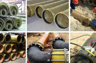 Стеклопластиковые трубы - виды, способы соединения, монтаж.