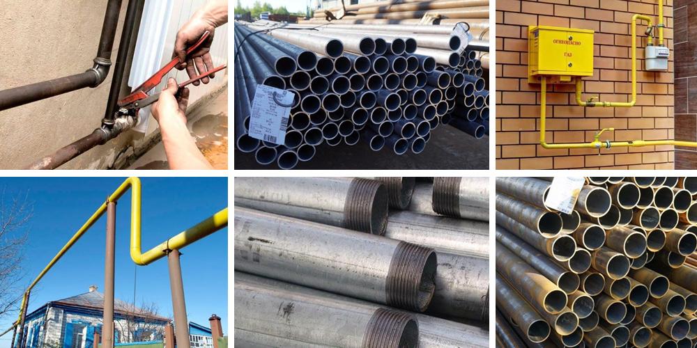 Труба ВГП (водогазопроводная) - сфера применения размеры, монтаж.