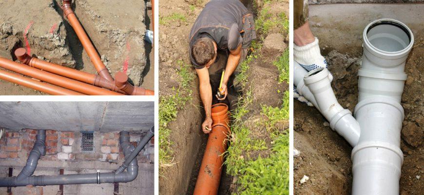 Уклон канализационной трубы.