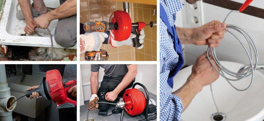 Трос для прочистки канализационных труб - виды и типы, инструкция.